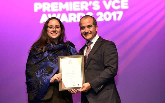 Premier Award 2